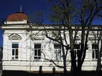 顿河畔罗斯托夫市, Mayskaya 1-ya st, 房屋 6. 门诊部