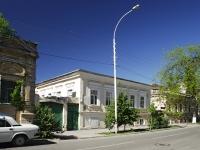 Ростов-на-Дону, улица Майская 1-я, дом 29. многоквартирный дом