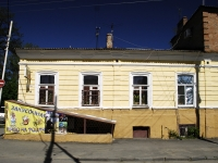 Rostov-on-Don, Mayskaya 1-ya st, house 36. cafe / pub