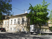 Rostov-on-Don, Mayskaya 1-ya st, house 37. Apartment house