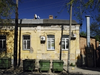 Ростов-на-Дону, улица Майская 1-я, дом 42. офисное здание