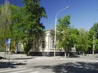 顿河畔罗斯托夫市, 幼儿园 №24, Mayskaya 1-ya st, 房屋 47