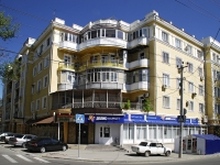 Rostov-on-Don, Mayskaya 1-ya st, house 56. Apartment house