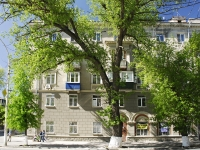 Rostov-on-Don, Mayskaya 1-ya st, house 63. Apartment house