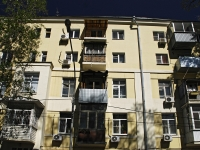 Rostov-on-Don, st Kayani, house 2. Apartment house