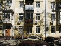 Rostov-on-Don, Kayani st, house 2. Apartment house