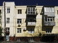 Rostov-on-Don, Kayani st, house 4. Apartment house