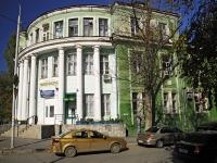 Rostov-on-Don, st Kayani, house 22. health center
