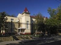 Rostov-on-Don, st Kayani, house 5. nursery school