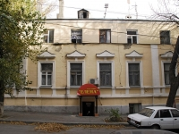 Rostov-on-Don, st 31st Liniya, house 1. Apartment house
