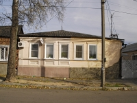 Rostov-on-Don, st 31st Liniya, house 9. Private house