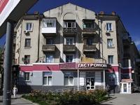 Ростов-на-Дону, улица Погодина, дом 20. многоквартирный дом