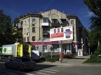 Rostov-on-Don, Pogodin st, house 20. Apartment house