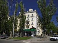 Rostov-on-Don, Pogodin st, house 1. Apartment house