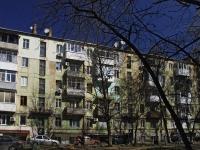 Ростов-на-Дону, Ленина ул, дом 115