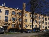Ростов-на-Дону, Ленина ул, дом 117