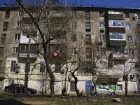 Ростов-на-Дону, Ленина ул, дом 119