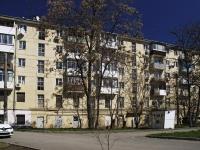 Ростов-на-Дону, Ленина ул, дом 121