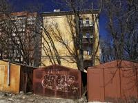 Ростов-на-Дону, Ленина ул, дом 142