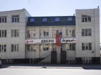 Ростов-на-Дону, Ленина ул, дом 145