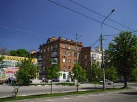 Rostov-on-Don, Lenin st, house 48. Apartment house