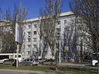 Rostov-on-Don, institute Ростовский военный институт ракетных войск, Lenin st, house 50