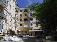 Rostov-on-Don, Gerasimenko st, house 18. Apartment house