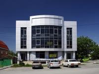 Ростов-на-Дону, Дунайский переулок, дом 1. офисное здание