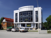 Rostov-on-Don, Dunaysky alley, house 1. office building