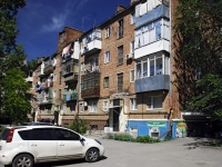 Rostov-on-Don, Simferopolskaya st, house 66. Apartment house