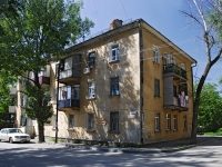 Rostov-on-Don, Orenburgsky alley, house 20. Apartment house