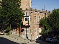 Rostov-on-Don, Donskaya st, house 6. Apartment house