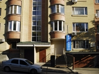 Rostov-on-Don, Donskaya st, house 8. Apartment house