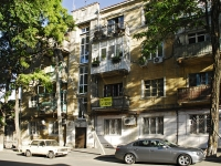 Rostov-on-Don, Donskaya st, house 14. Apartment house