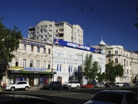 Rostov-on-Don, Maly alley, house 18. store