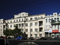 Rostov-on-Don, Maly alley, house 23. health center