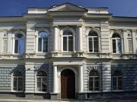 Rostov-on-Don, Dumsky Ln, house 3. office building