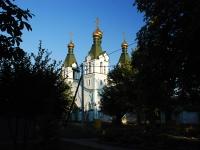 """顿河畔罗斯托夫市, 寺庙 """"Свято-Троицкий"""", Mezhdunarodnaya st, 房屋 7А"""