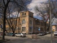 Ростов-на-Дону, 2-й переулок, дом 29. правоохранительные органы