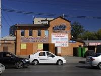 Ростов-на-Дону, улица Шеболдаева, дом 12. многофункциональное здание