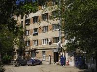 Ростов-на-Дону, улица Шеболдаева, дом 8. многоквартирный дом