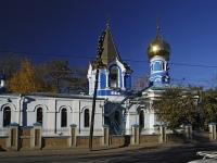 улица Ченцова, house 3. подворье