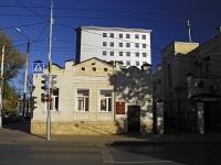 Ростов-на-Дону, улица Ченцова, дом 16. офисное здание