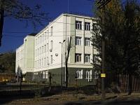 Ростов-на-Дону, улица Ченцова, дом 69. интернат №28