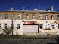 Ростов-на-Дону, улица Мурлычёва, дом 1. многоквартирный дом