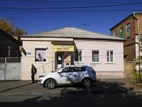 Rostov-on-Don, st Murlychev, house 3. beauty parlor