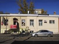 Rostov-on-Don, st Murlychev, house 7. Apartment house