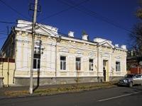 Rostov-on-Don, st Murlychev, house 13. child care center