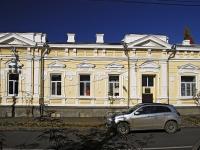 Ростов-на-Дону, дом ребенка №2, улица Мурлычёва, дом 13