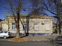 Rostov-on-Don, st Murlychev, house 17. Apartment house